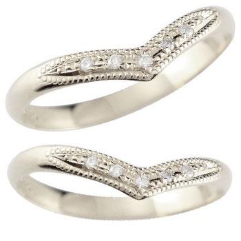 ペアリング マリッジリング 結婚指輪 ダイヤモンド プラチナ ミル打ち V字 2本セット【コンビニ受取対応商品】 指輪 大きいサイズ対応 送料無料