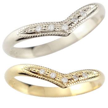 ペアリング マリッジリング 結婚指輪 ダイヤモンド イエローゴールドk18 ホワイトゴールド ミル打ち V字 2本セット18k 18金【コンビニ受取対応商品】 指輪 大きいサイズ対応 送料無料