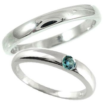 ペアリング マリッジリング 結婚指輪 ブルーダイヤモンド プラチナ 一粒ダイヤ 爪なし 2本セット シンプル【コンビニ受取対応商品】 指輪 大きいサイズ対応 送料無料