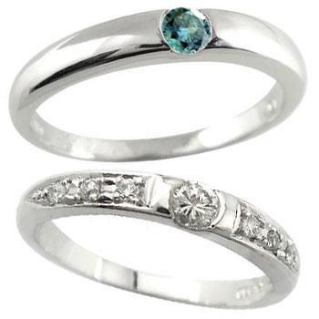 [送料無料]ペアリング 結婚指輪 マリッジリング ダイヤモンド ブルーダイヤモンド ホワイトゴールドk18 2本セット18k 18金【コンビニ受取対応商品】
