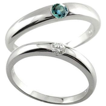 [送料無料]ペアリング 結婚指輪 マリッジリング 一粒ダイヤ ダイヤモンド ブルーダイヤモンド プラチナ 2本セット【コンビニ受取対応商品】