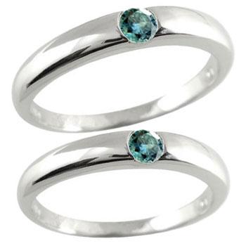 ペアリング 結婚指輪 マリッジリング ダイヤモンド 一粒 ブルーダイヤモンド ホワイトゴールドk18 2本セット18k 18金【コンビニ受取対応商品】 指輪 大きいサイズ対応 送料無料
