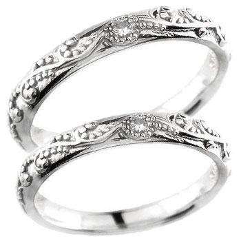 ペアリング 結婚指輪 マリッジリング ダイヤモンド  ホワイトゴールドk18 一粒ダイヤモンド ハンドメイド アラベスク 2本セット18k 18金【コンビニ受取対応商品】 指輪 大きいサイズ対応 送料無料