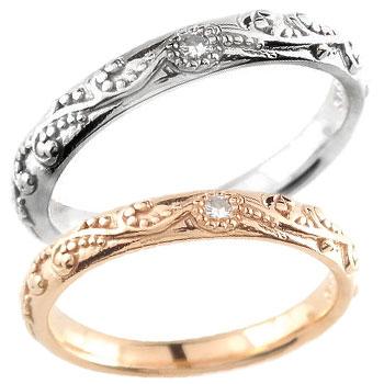ペアリング 結婚指輪 マリッジリング ダイヤモンド  ホワイトゴールドk18  ピンクゴールドk18 一粒ダイヤモンド ハンドメイド アラベスク 2本セット18k 18金【コンビニ受取対応商品】 指輪 大きいサイズ対応 送料無料