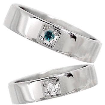 ペアリング 結婚指輪 マリッジリング プラチナ ダイヤモンド ブルーダイヤモンド 幅広 ブライダルリング ウェディングリング ブライダルジュエリー シンプル ハンドメイド 2本セット【コンビニ受取対応商品】 指輪 大きいサイズ対応 送料無料