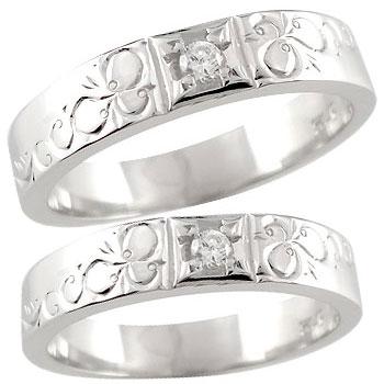 ペアリング 結婚指輪 マリッジリング プラチナ 一粒ダイヤモンド ハンドメイド 2本セット【コンビニ受取対応商品】 指輪 大きいサイズ対応 送料無料