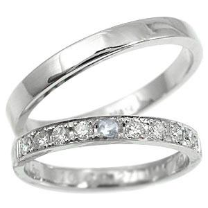 ペアリング 結婚指輪 マリッジリング ホワイトゴールドk18 ダイヤモンド アクアマリン ハーフエタニティ 3月誕生石 ハンドメイド 2本セット18k 18金 コンビニ受取対応商品 指輪 大きいサイズ対応 送料無料