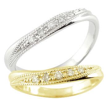ペアリング 結婚指輪 マリッジリング ダイヤモンド イエローゴールドk18 ホワイトゴールドk18 ミル打ち ハンドメイド 2本セット18k 18金【コンビニ受取対応商品】 指輪 大きいサイズ対応 送料無料