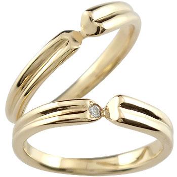 ペアリング 結婚指輪 マリッジリング ダイヤモンド 一粒ダイヤモンド ハート イエローゴールドk18 ハンドメイド 2本セット18k 18金【コンビニ受取対応商品】 指輪 大きいサイズ対応 送料無料