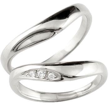 []V字 ペアリング 結婚指輪 マリッジリング プラチナ ダイヤモンド ハンドメイド 2本セット【楽ギフ_包装】【コンビニ受取対応商品】