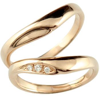 [送料無料] V字 ペアリング 結婚指輪 マリッジリング ダイヤモンド ピンクゴールドk18  ハンドメイド 2本セット18k 18金【コンビニ受取対応商品】