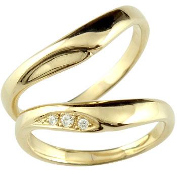 V字 ペアリング 結婚指輪 マリッジリング ダイヤモンド イエローゴールドk18 ハンドメイド 2本セット18k 18金 コンビニ受取対応商品 指輪 大きいサイズ対応 送料無料 結婚式引出物 粗品 迎春