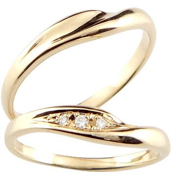 V字 ペアリング 結婚指輪 マリッジリング ダイヤモンド イエローゴールドk18 ハンドメイド 2本セット18k 18金【コンビニ受取対応商品】 指輪 大きいサイズ対応 送料無料