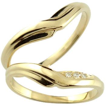 結婚指輪 マリッジリング V字 ペアリング ダイヤモンド イエローゴールドk18 結婚記念 結婚式 ブライダルリング ウェディングリング ハンドメイド 2本セット18k 18金【コンビニ受取対応商品】 指輪 大きいサイズ対応 送料無料