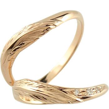 V字 ペアリング 結婚指輪 マリッジリング ダイヤモンド 羽 フェザー ピンクゴールドk18 ハンドメイド 2本セット18k 18金【コンビニ受取対応商品】 指輪 大きいサイズ対応 送料無料