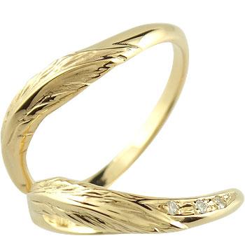 V字 ペアリング 結婚指輪 マリッジリング ダイヤモンド 羽 フェザー イエローゴールドk18 ハンドメイド 2本セット18k 18金【コンビニ受取対応商品】 指輪 大きいサイズ対応 送料無料