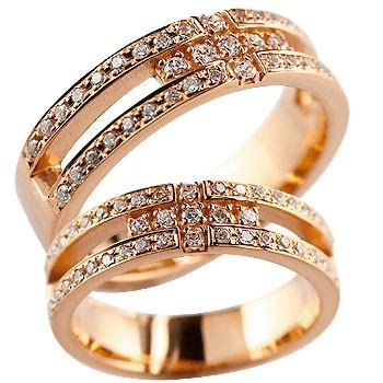 [送料無料]クロス ペアリング 結婚指輪 マリッジリング ダイヤモンド ダイヤ ピンクゴールドk18 幅広 2本セット18k 18金【コンビニ受取対応商品】