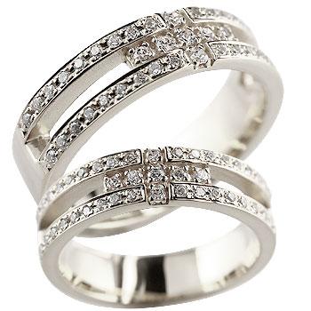 [送料無料]クロス ペアリング 結婚指輪 マリッジリング ダイヤモンド ダイヤ ホワイトゴールドk18 幅広 2本セット18k 18金【コンビニ受取対応商品】