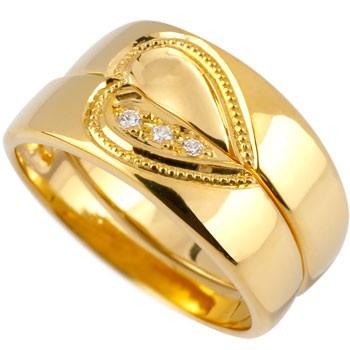 ペアリング 結婚指輪 マリッジリング イエローゴールドk18 ハート 合わせるとハート ミル打ち ハンドメイド 2本セット 18k 18金【コンビニ受取対応商品】 指輪 大きいサイズ対応 送料無料