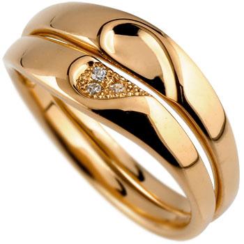 結婚指輪 マリッジリング ハート ピンクゴールドk18 ミル打ち 合わせるとハート ペアリング ダイヤモンド ハンドメイド 2本セット18k 18金【コンビニ受取対応商品】 指輪 大きいサイズ対応 送料無料