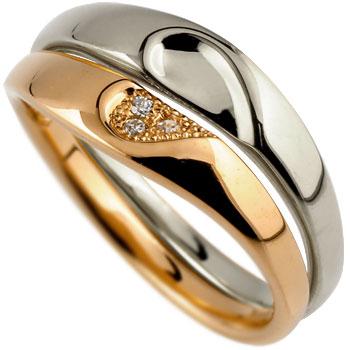 【ふたりの誓いをカタチにハートペアリング】 ペアリング ダイヤモンド 結婚指輪 マリッジリング ハート ホワイトゴールドk18 ピンクゴールドk18 ミル打ち 合わせるとハート ハンドメイド 2本セット18k 18金【コンビニ受取対応商品】 クリスマス 指輪 大きいサイズ対応 送料無料
