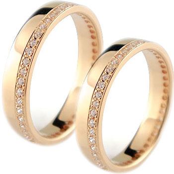 ペアリング 結婚指輪 マリッジリング ピンクゴールドk18 フルエタニティ ダイヤモンド ハンドメイド 2本セット18k 18金【コンビニ受取対応商品】 指輪 大きいサイズ対応 送料無料