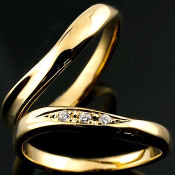 [送料無料]ペアリング 結婚指輪 マリッジリング ダイヤ ダイヤモンド イエローゴールドk18 ハンドメイド 2本セット18k 18金【コンビニ受取対応商品】
