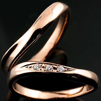 ペアリング 結婚指輪 マリッジリング ダイヤ ダイヤモンド ピンクゴールドk18 ハンドメイド2本セット18k 18金【コンビニ受取対応商品】 指輪 大きいサイズ対応 送料無料