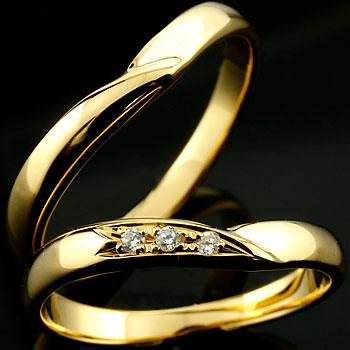 [送料無料]結婚指輪 マリッジリング ペアリング イエローゴールドk18 ダイヤモンド ブライダルリング ウェディングリング ウェディングバンド 結婚記念 結婚式 ハンドメイド 2本セット18k 18金【コンビニ受取対応商品】