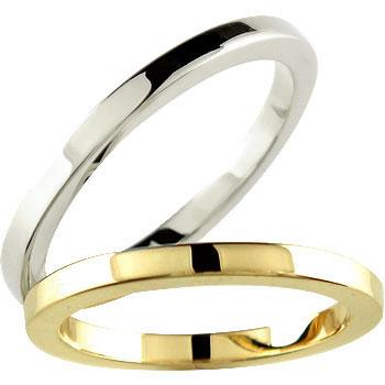 結婚指輪 マリッジリング ペアリング ホワイトゴールドk18イエローゴールドk18リング指輪k18wgk18 結婚記念リング2本セット18k 18金【コンビニ受取対応商品】 指輪 大きいサイズ対応 送料無料