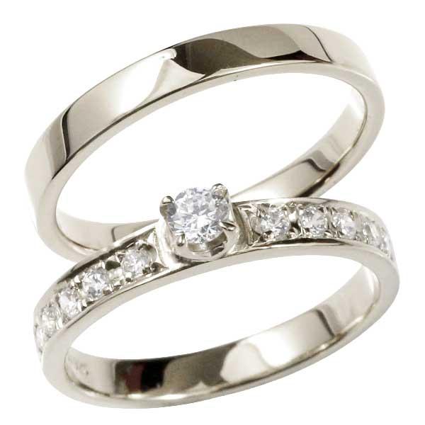 [送料無料]鑑定書付き 結婚指輪 マリッジリング ダイヤモンド ペアリング ホワイトゴールドk18 SIクラス 2本セット18k 18金【コンビニ受取対応商品】