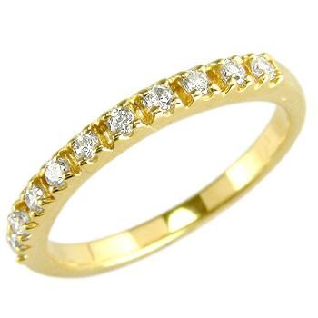 ダイヤモンド リング ピンキーリング 指輪 エタニティリング イエローゴールドk18 k18 ダイヤ0.20ct 18k 18金 レディース【コンビニ受取対応商品】 大きいサイズ対応 送料無料