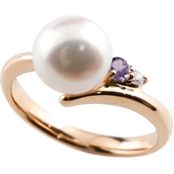 真珠 指輪 パール アメジスト ダイヤモンド リング ピンクゴールドk18 ピンキーリング 本真珠 ダイヤ 18金 18k レディース【コンビニ受取対応商品】 大きいサイズ対応 送料無料