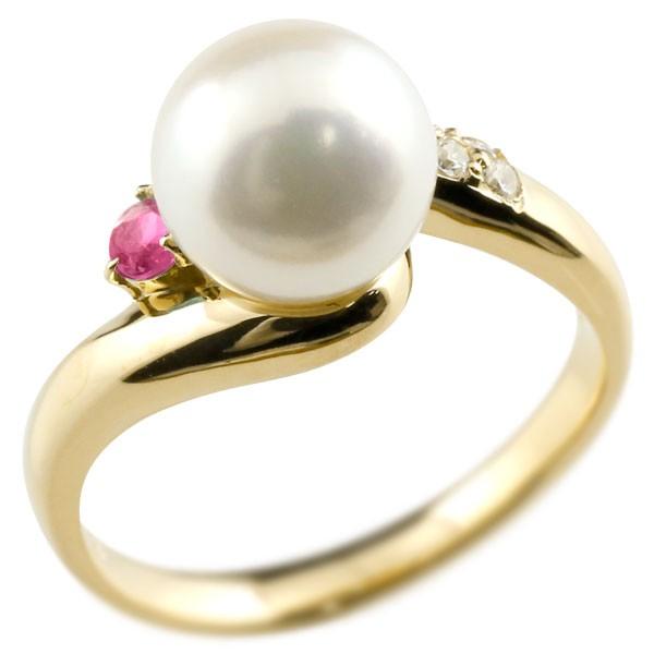 真珠 指輪 パール ルビー ダイヤモンド リング イエローゴールドk18 18金 18k ピンキーリング 本真珠 ダイヤ レディース【コンビニ受取対応商品】 大きいサイズ対応 送料無料