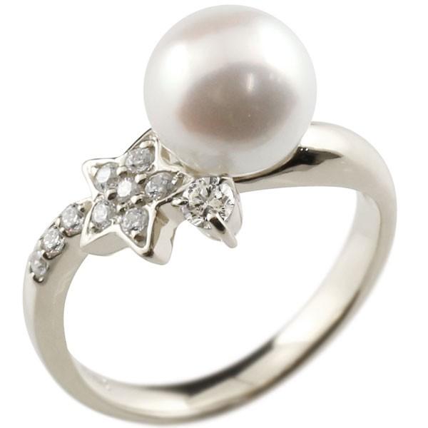 真珠 指輪 パール プラチナ900 ダイヤモンド リング 星 スター ピンキーリング 本真珠 ダイヤ レディース【コンビニ受取対応商品】 大きいサイズ対応 送料無料