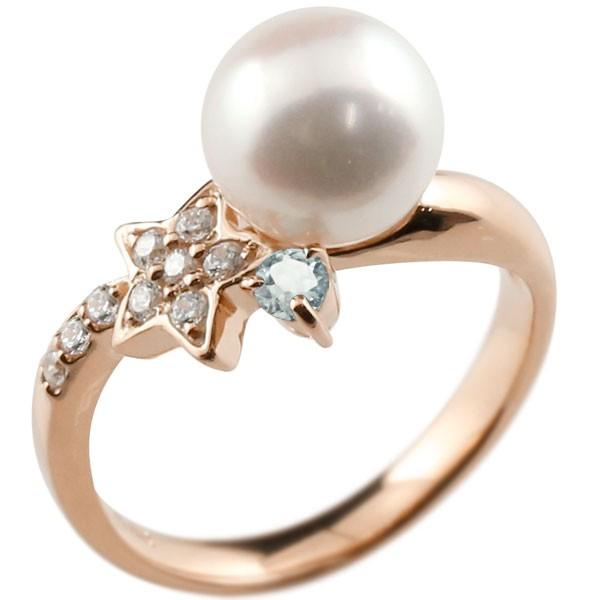 真珠 指輪 パール アクアマリン ダイヤモンド リング 星 スター ピンクゴールドk18 18金 18k ピンキーリング 本真珠 ダイヤ レディース【コンビニ受取対応商品】 大きいサイズ対応 送料無料
