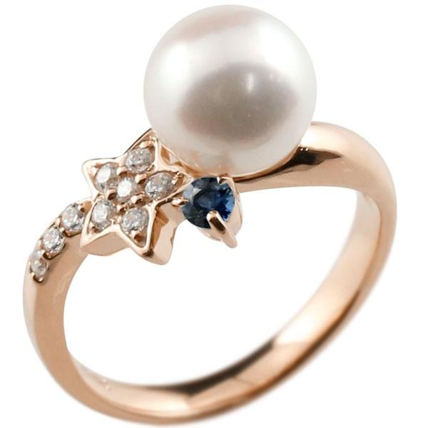 真珠 指輪 パール サファイア ダイヤモンド リング 星 スター ピンクゴールドk18 18金 18k ピンキーリング 本真珠 ダイヤ レディース【コンビニ受取対応商品】 大きいサイズ対応 送料無料