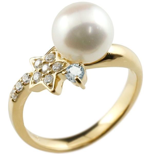 真珠 指輪 パール アクアマリン ダイヤモンド リング 星 スター イエローゴールドk18 18金 18k ピンキーリング 本真珠 ダイヤ レディース【コンビニ受取対応商品】 大きいサイズ対応 送料無料