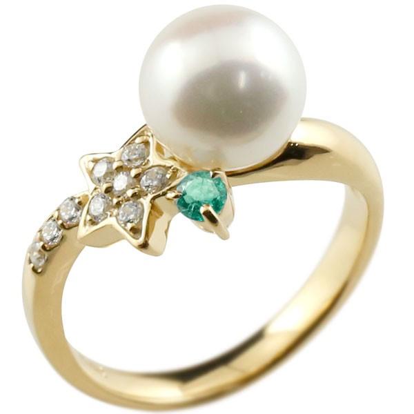 真珠 指輪 パール エメラルド ダイヤモンド リング 星 スター イエローゴールドk18 18金 18k ピンキーリング 本真珠 ダイヤ レディース【コンビニ受取対応商品】 大きいサイズ対応 送料無料