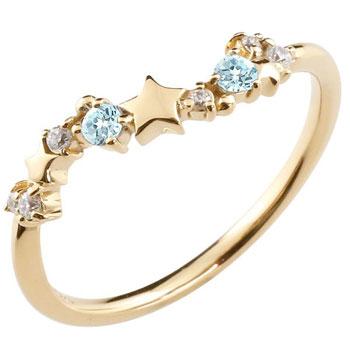 星 スター リング イエローゴールドk18 18金 18k ブルートパーズ ダイヤモンド 11月誕生石 ピンキーリング 流れ星 リング 指輪 重ね付け 華奢 細め 細身 レディース【コンビニ受取対応商品】 大きいサイズ対応 送料無料