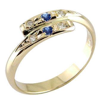 サファイアリング 指輪 ダイヤモンド ピンキーリング スパイラル イエローゴールドk18 9月誕生石 18k 18金【コンビニ受取対応商品】 大きいサイズ対応 送料無料