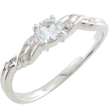 アクアマリンリング 一粒 指輪 ダイヤモンド6石 ピンキーリング シルバー925【コンビニ受取対応商品】 大きいサイズ対応 送料無料