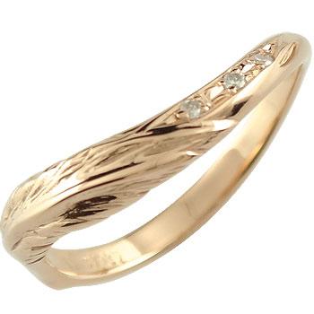 [送料無料]V字 婚約指輪 エンゲージリング ダイヤモンド フェザー ピンクゴールドk1818k 18金【コンビニ受取対応商品】