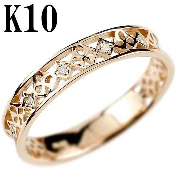 透かし リング 指輪 10金 10k ピンクゴールドk10 ダイヤモンド ピンキーリング アンティーク サムリング レディース【コンビニ受取対応商品】 大きいサイズ対応 送料無料