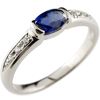 サファイアリング ダイヤモンド ホワイトゴールドk18 指輪 ピンキーリング ダイヤ 9月誕生石 18金 レディース【コンビニ受取対応商品】 大きいサイズ対応 送料無料