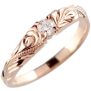 [送料無料]婚約指輪 エンゲージリング ハワイアン ハワイアンリング ダイヤモンドリング ピンキーリング ダイヤモンド リング 指輪 ピンクゴールドk18 18k 18金【コンビニ受取対応商品】