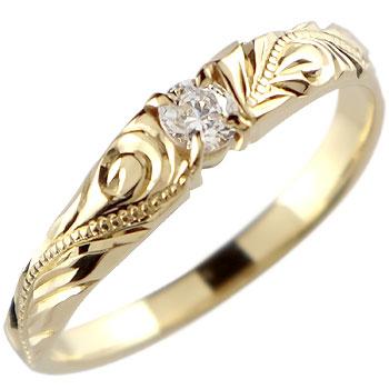 ハワイアンジュエリー ハワイアンリング ダイヤモンドリング ピンキーリング ダイヤモンド リング 指輪 イエローゴールドk18 18k 18金【コンビニ受取対応商品】 大きいサイズ対応 送料無料