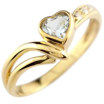 ハート アクアマリンリング ダイヤモンド 指輪 ピンキーリング イエローゴールドk18 18金 3月誕生石 レディース【コンビニ受取対応商品】 大きいサイズ対応 送料無料