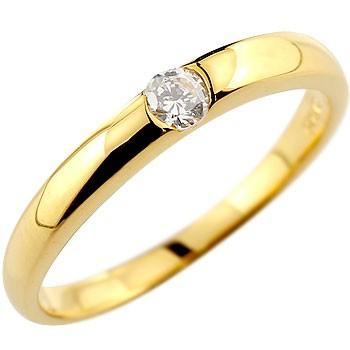 ダイヤモンドリング 婚約指輪 エンゲージリング イエローゴールドk18 レディース18k 18金【コンビニ受取対応商品】 大きいサイズ対応 送料無料