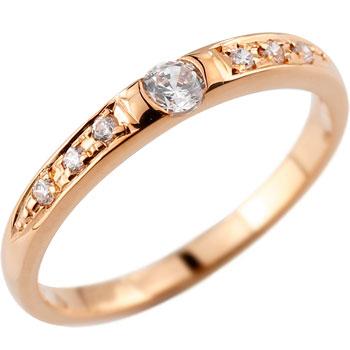 ダイヤモンドリング 婚約指輪 エンゲージリング ピンクゴールドk18 レディース18k 18金【コンビニ受取対応商品】 大きいサイズ対応 送料無料